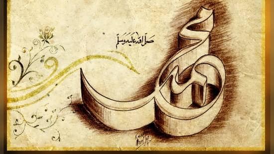 عکس اسم محمد   زیباترین پروفایل اسم محمد
