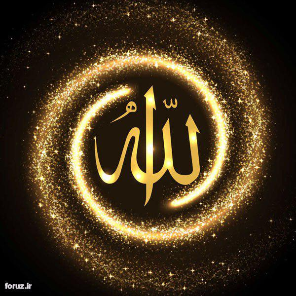 عکس اسم خدا   عکس اسم الله