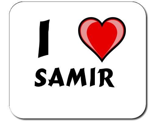 عکس اسم سمیر