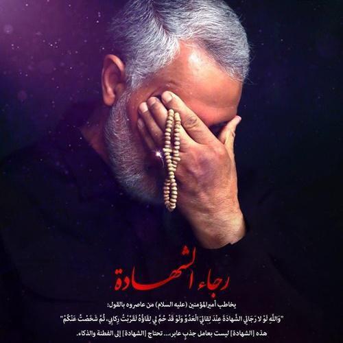 عکس نوشته شهید سردار سلیمانی سری دوم